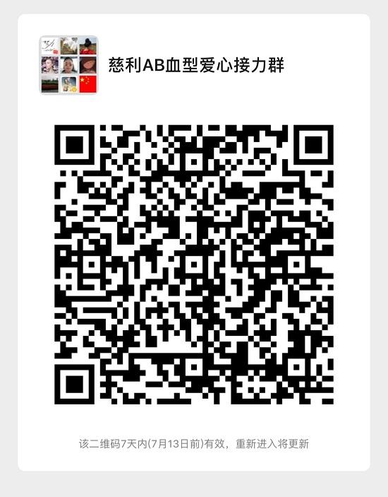 微信图片_20200706132333.jpg
