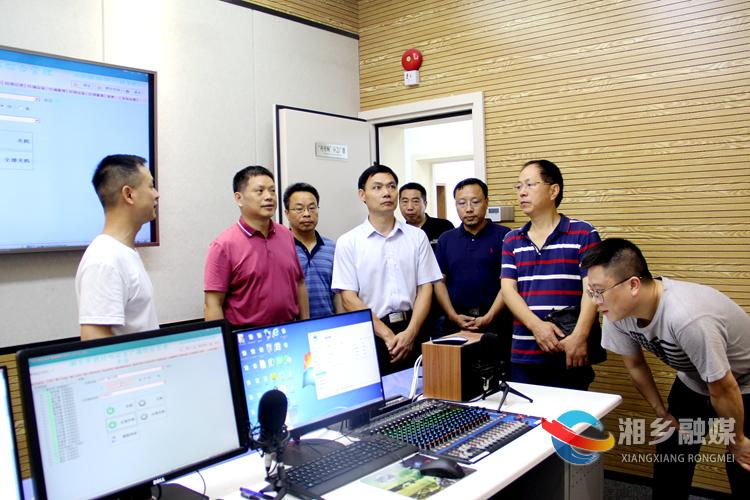 省委宣传部来亚洲城娱乐手机登录入口融媒体中心调研