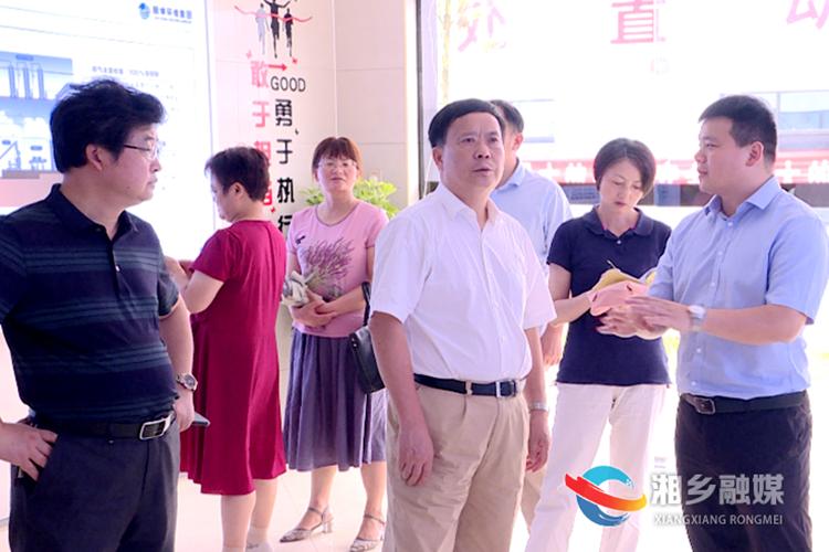 刘宗林一行在亚洲城娱乐手机登录入口无害化处理中心调研.png