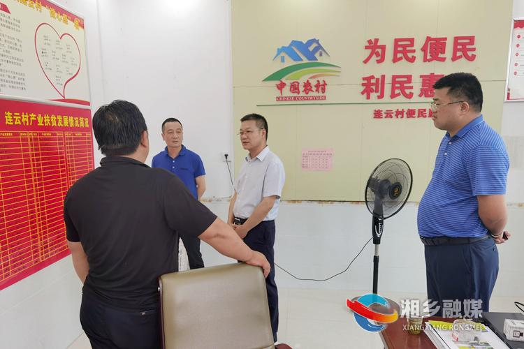 周俊文在连云村了解产业扶贫发展情况.jpg
