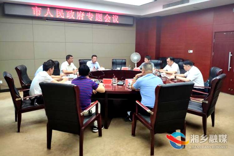 周俊文主持召开市政府专题会议 部署推进重点项目建设