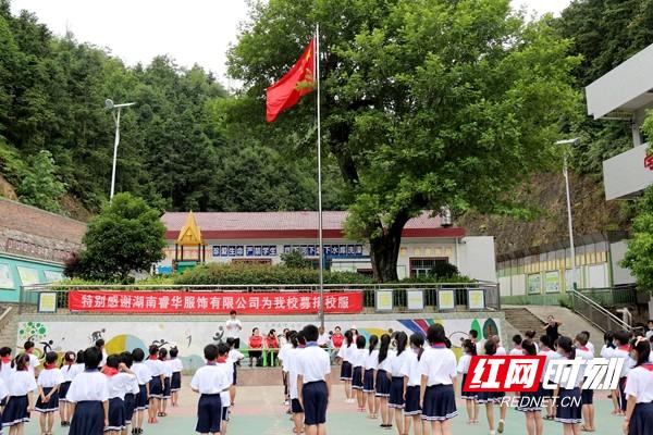 邵东:界岭小学100余学生换上了新装