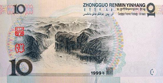 10元 .jpg