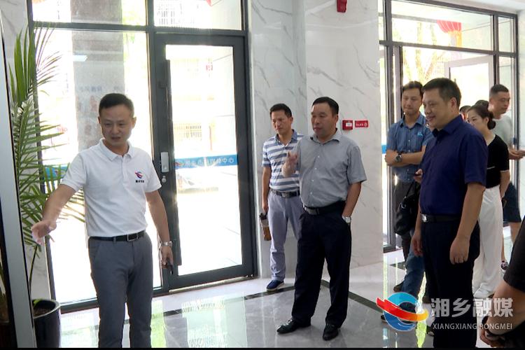 郴州市桂阳县到湘乡考察交流融媒体中心建设工作