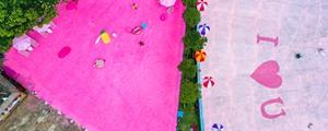 火遍全球的粉色沙滩,长沙也有了