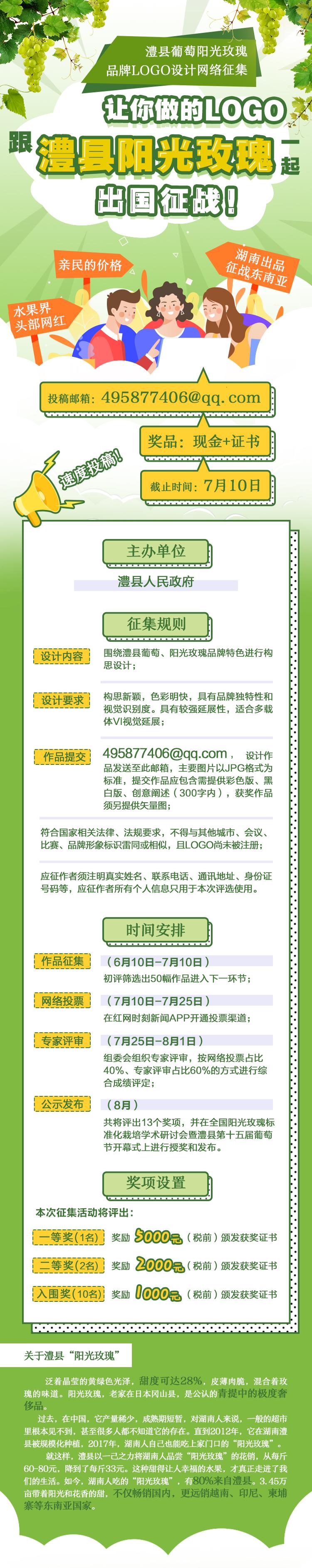 微信图片_20200627192337.jpg