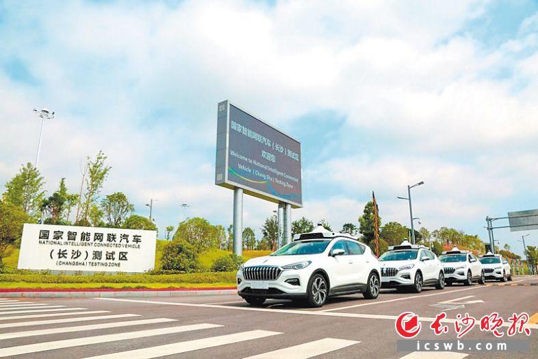 ←国内首批量产L4级自动驾驶汽车。资料图片