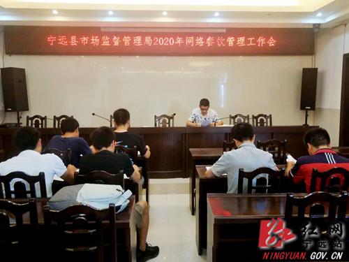 宁远:网络餐饮业务培训让外卖更放心_副本500.jpg