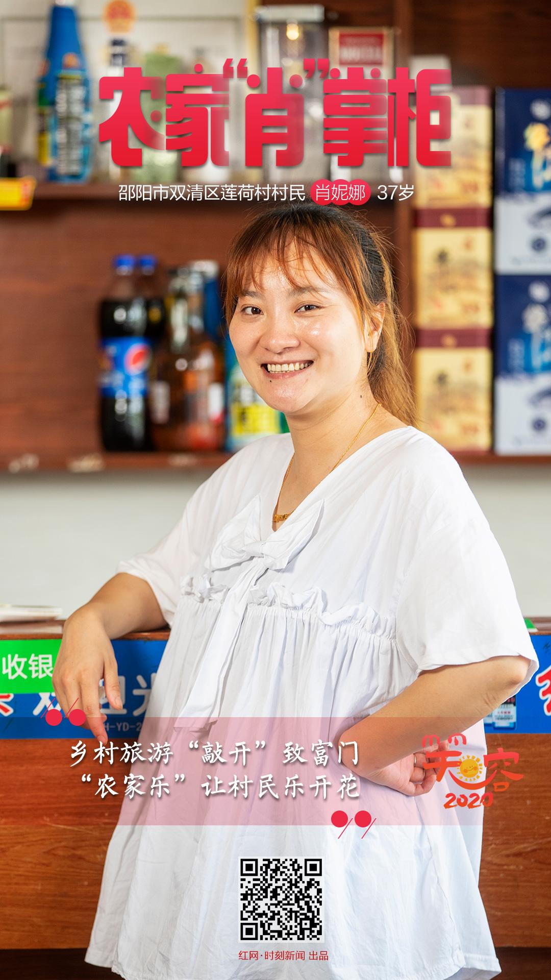 05笑容2020双清区莲荷村8个人.jpg