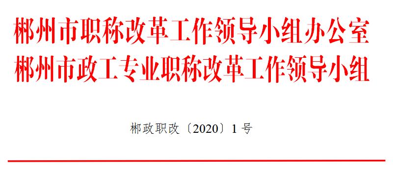 微信截圖_20200724162832.png