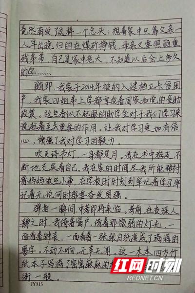 信二.jpg