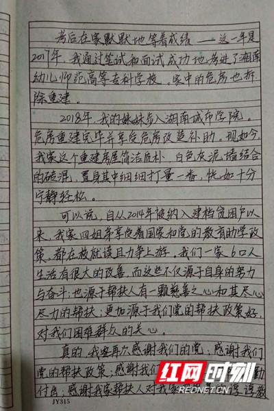 信三.jpg