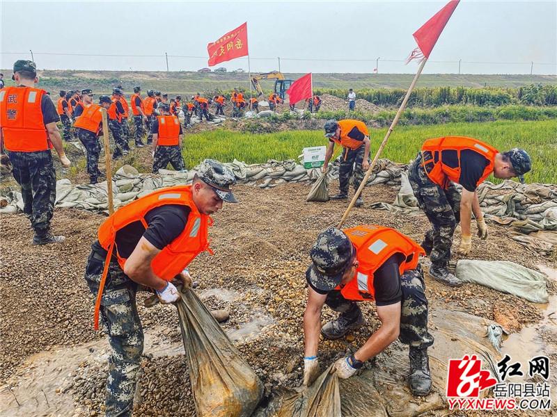 中洲乡1添堵管涌.jpg