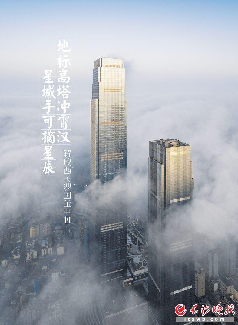 长沙商业地标代表国金中心(作者:晟龍)