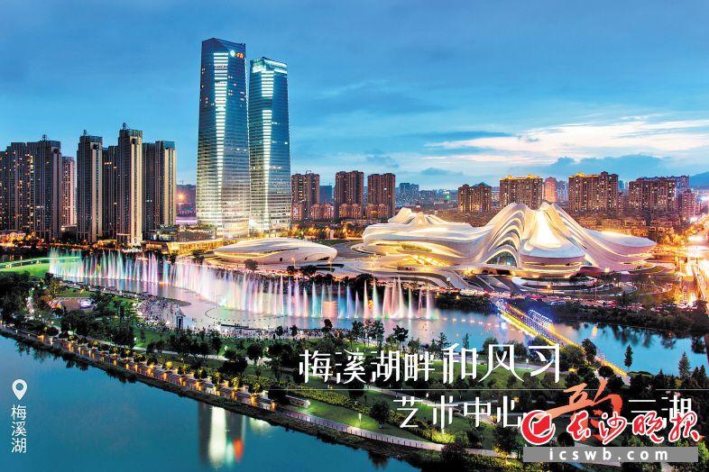 梅溪湖国际文化艺术中心(作者:KK)