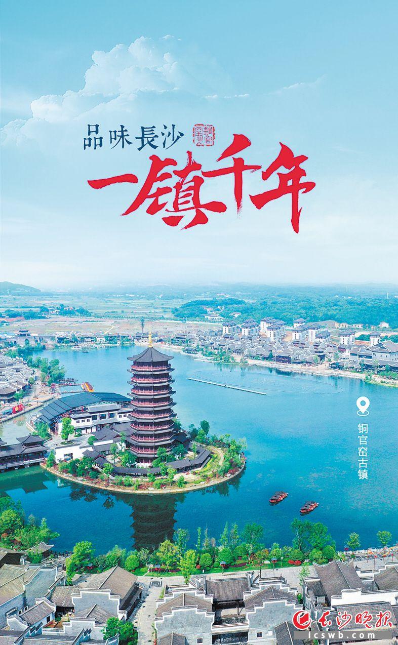 新华联铜官窑古镇  (作者:郭家豪)