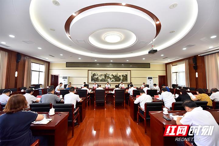 张家界市召开国资国企改革专题会议