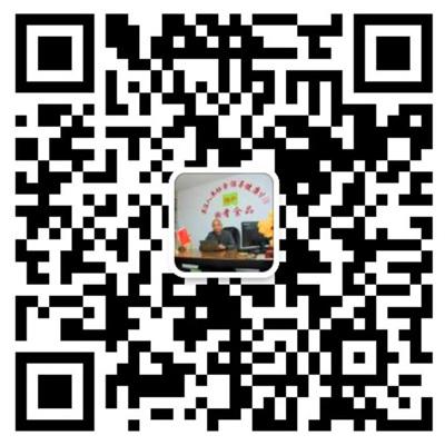微信图片_20200730173941_副本_副本.jpg