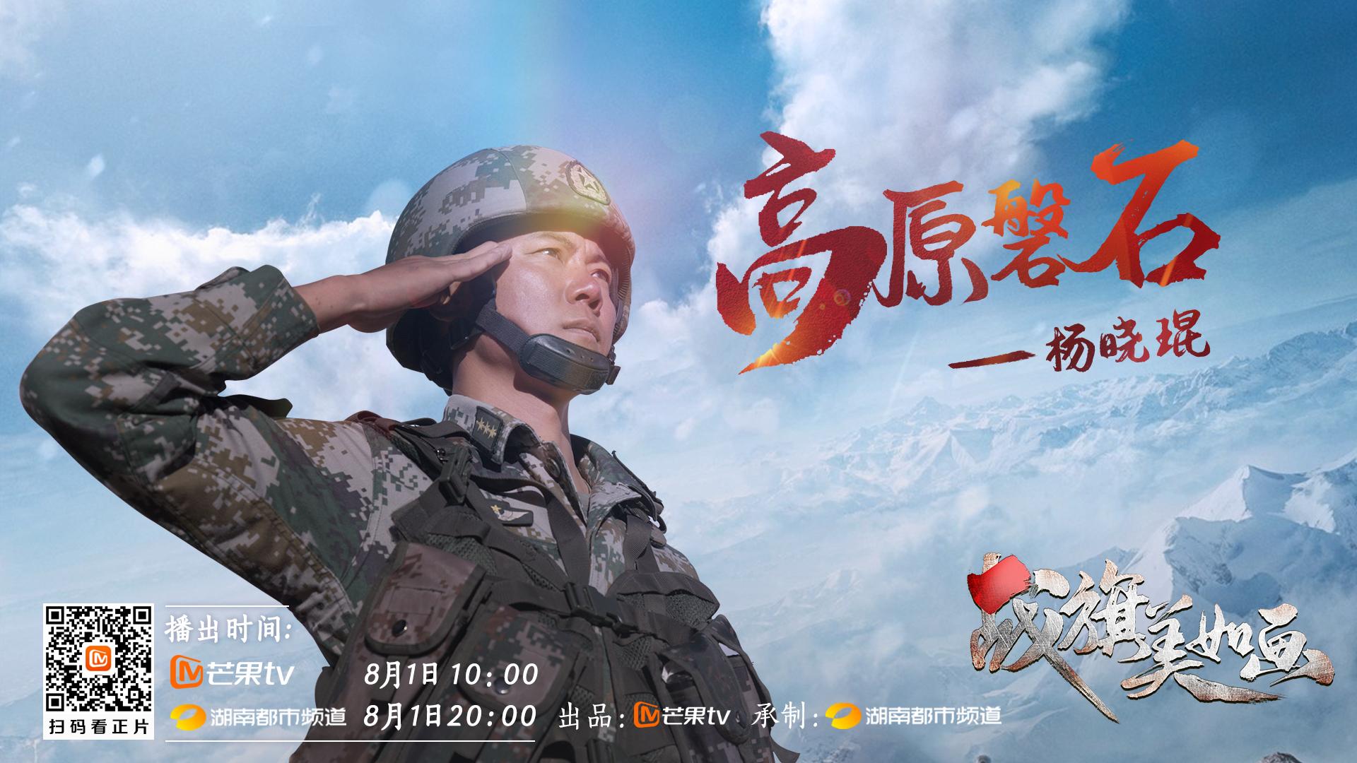 第一期杨晓琨.jpg