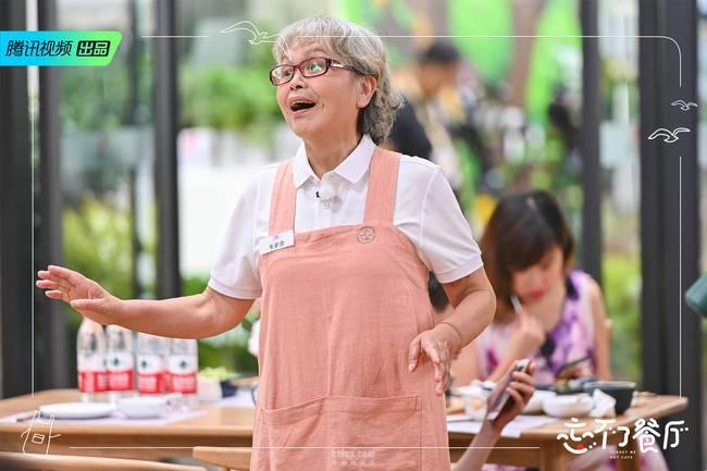 陈赫再来忘不了餐厅 搞怪逗乐用笑声治愈老人
