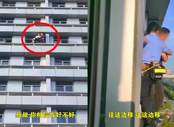 娄底:11层高楼上,他用生命护佑生命