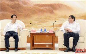 省政府在京与中国石化集团公司会谈