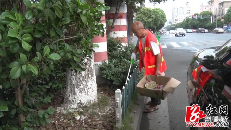 环卫工人清扫绿化带.jpg