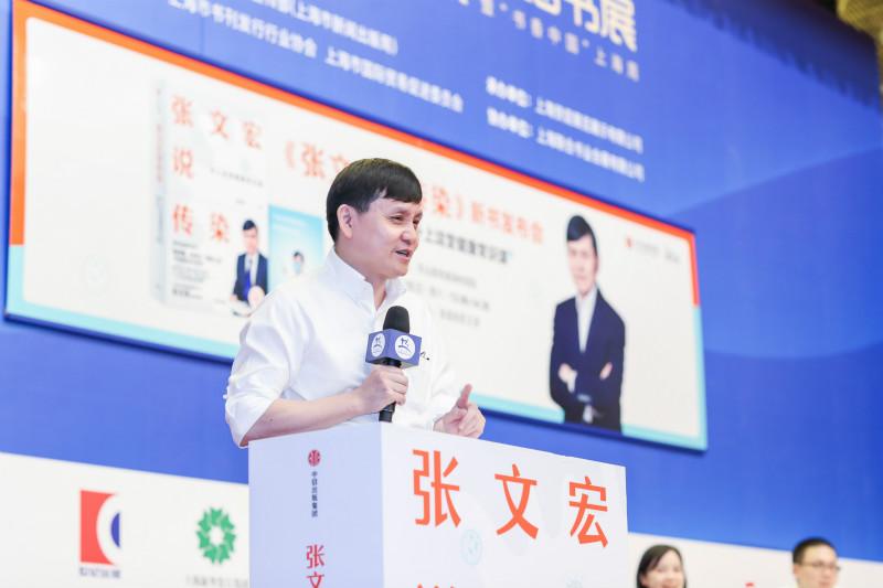 张文宏现身上海书展,带来的是他的新书《张文宏说传染》