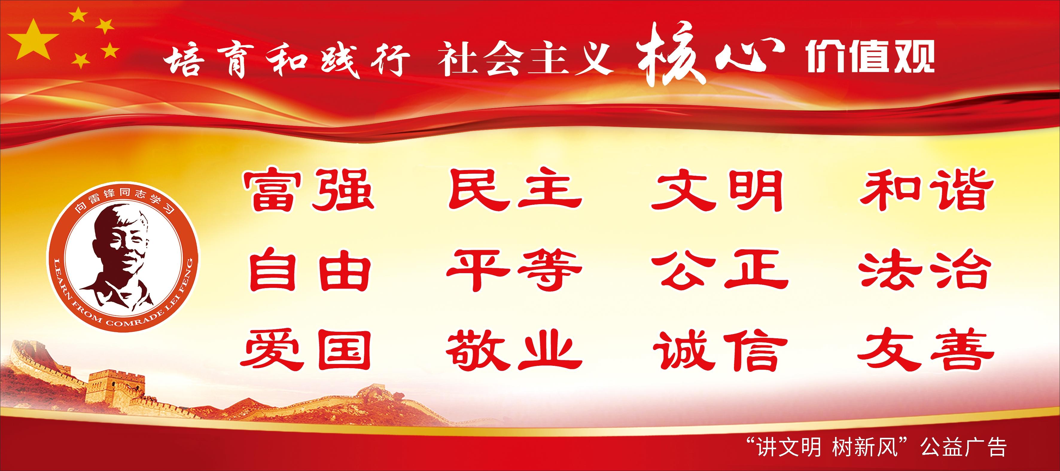 04 中心护栏广告 公益广告.jpg