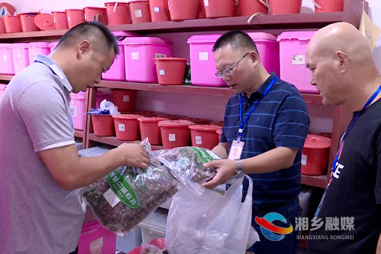 湘乡专项整治农村医务室药品质量
