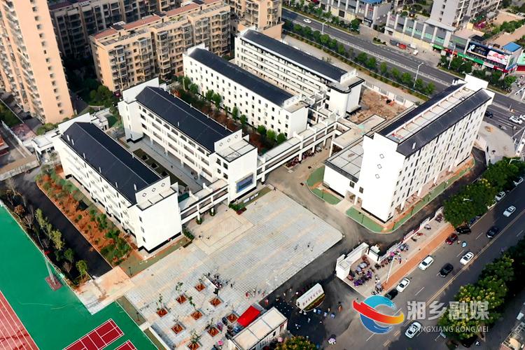 湘乡市芙蓉学校。.jpg