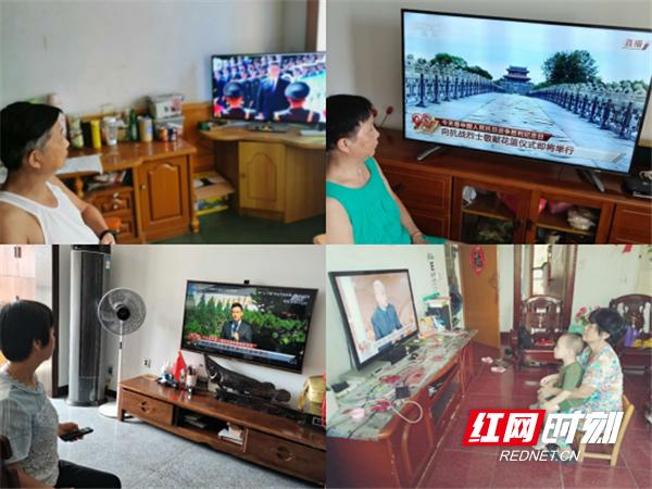 市中心医院组织观看向抗战烈士敬献花篮仪式237.png