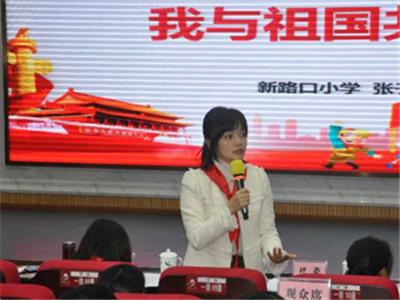 10593 刘萍.jpg