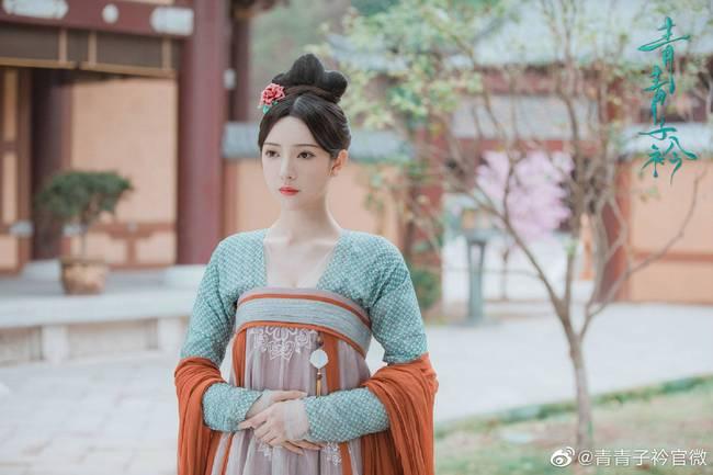 《青青子衿》收视领跑 范世錡吕小雨俊才佳人甜宠发糖