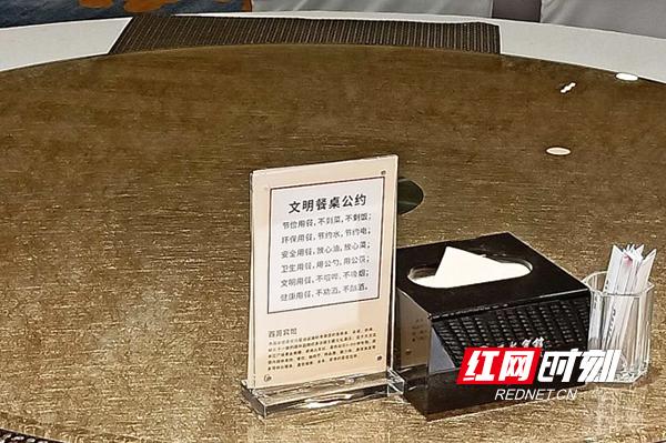 """云龙消协深入开展""""例行节约 反对浪费"""" 宣传活动"""