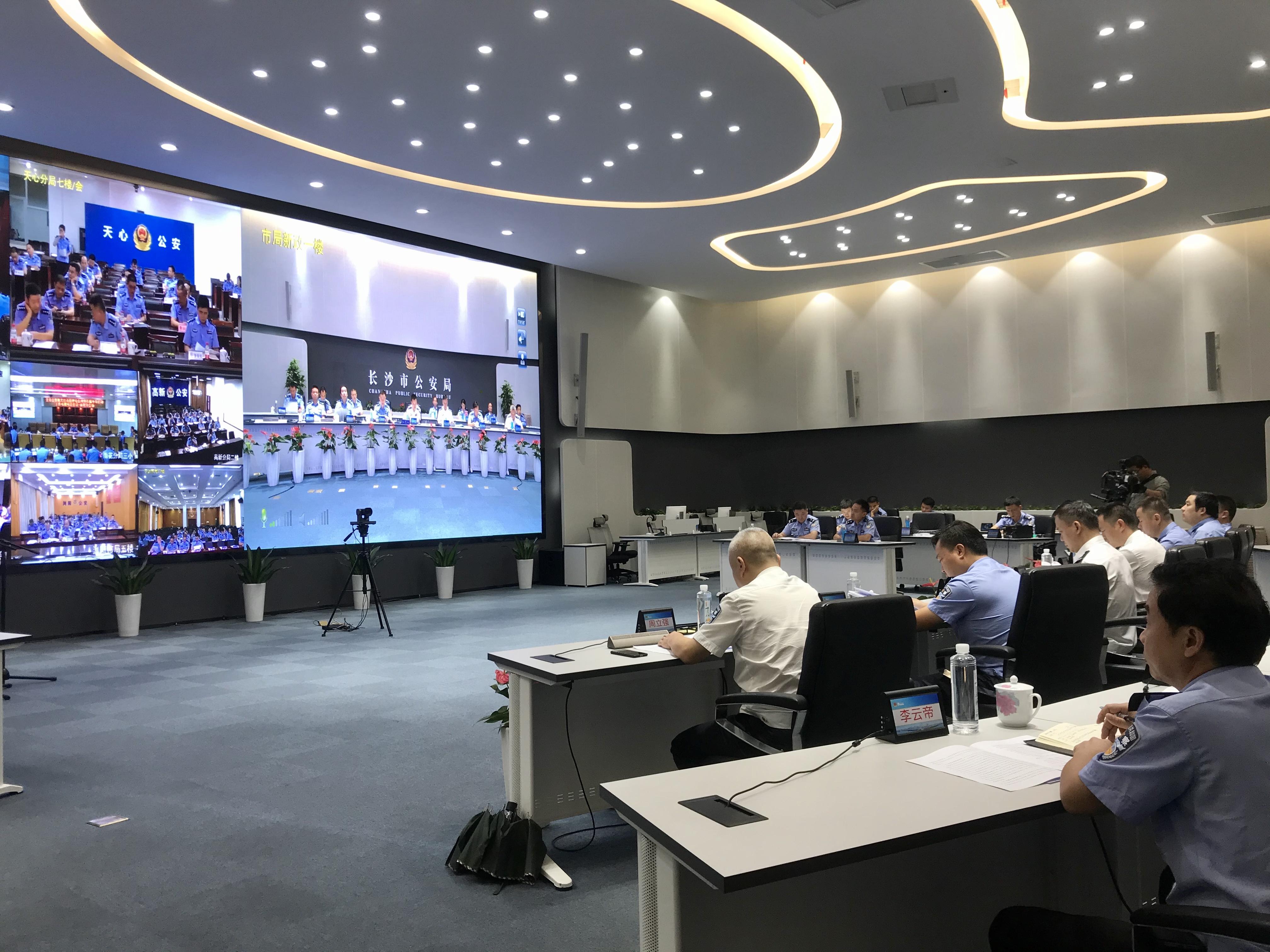 今日,长沙市公安局召开会议,部署打击治理电信网络诈骗专项行动。 长沙晚报全媒体记者 聂映荣 摄