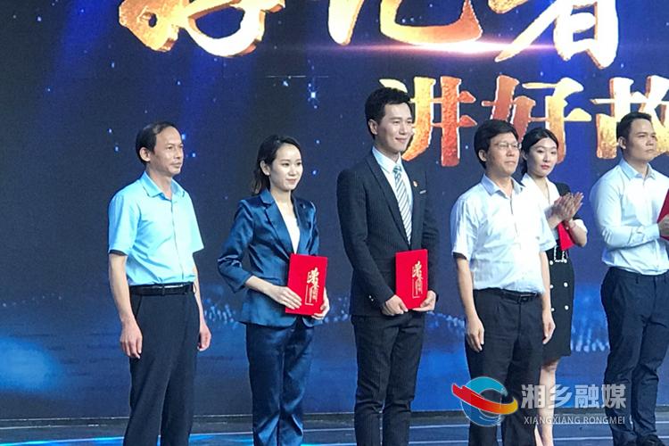湘乡市融媒体中心记者周锦红(左二)以97.6分的高分荣获比赛一等奖。.jpg