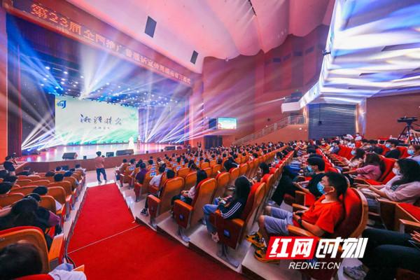 全国推普周湖南开幕式举行