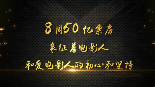 初心筑梦还是滚烫 导演协会2019赞誉年夜会主题发布