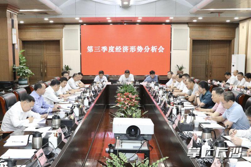 市政府第三季度经济形势分析会召开。刘书勤 摄