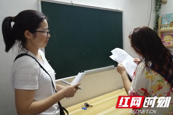 开展人口普查摸底 确保不漏一人_乡街新闻_岳阳
