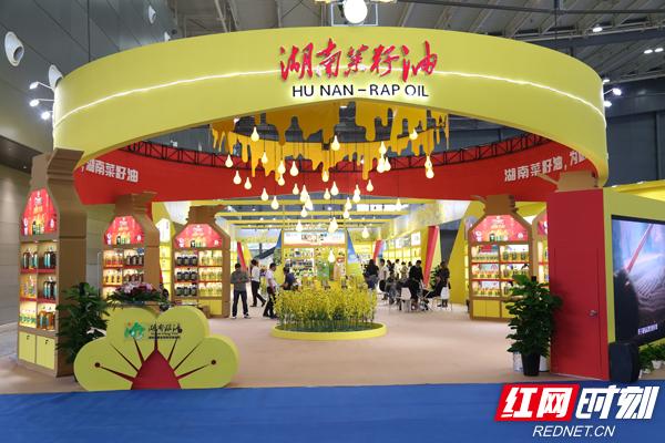 《【奇亿网上平台】引领品质消费 湖南名优特新粮油产品集中亮相》