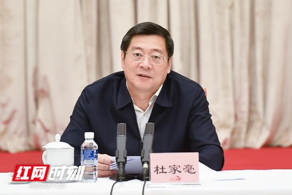 湖南省委常委会召开扩大会议