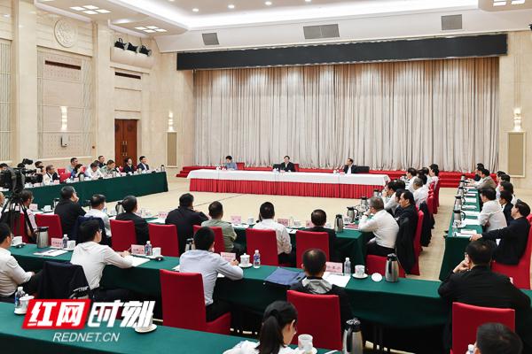 湖南省委常委会扩大会议传达学习贯彻习近平总书记在湖南考察时的重要讲话精神