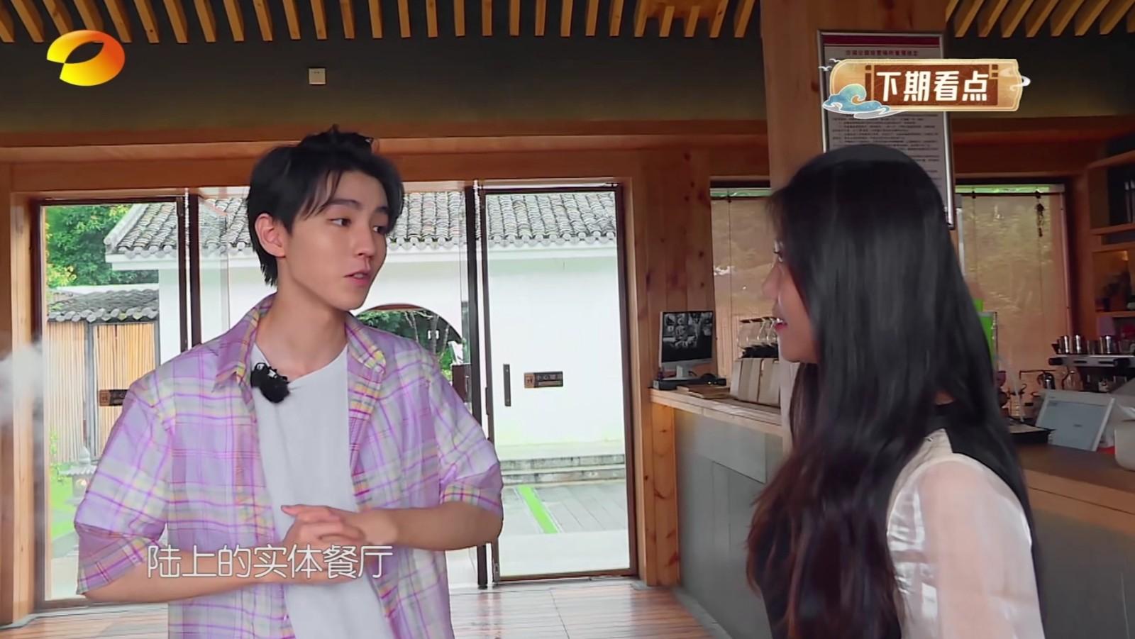 【摩登3平台】《中餐厅4》王俊凯杜海涛加入史上最强天团引热议