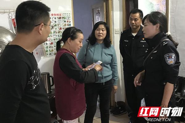 携手调解家暴 促进家庭和谐_乡街新闻_岳