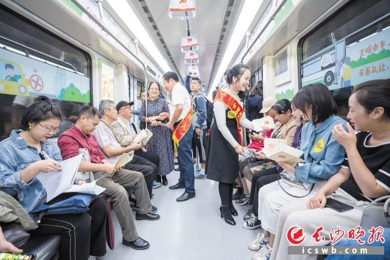 """在""""长沙文明号""""地铁车厢内,随处可见身边榜样的感人事迹。图为身边好人、道德模范们正向市民倡导文明行为规范。市文明办供图"""
