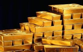 黄金现货价格跌至两个月来最低水平