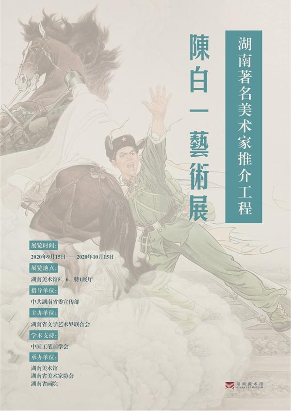 展览海报-01_副本.jpg