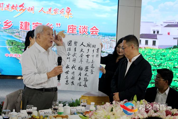 中宣部原秘书长沈一之先生(左)讲话并赠送书法作品。.jpg